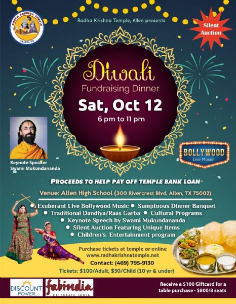 Radha Krishna Temple, Allen - Diwali Fundraising Dinner!!!