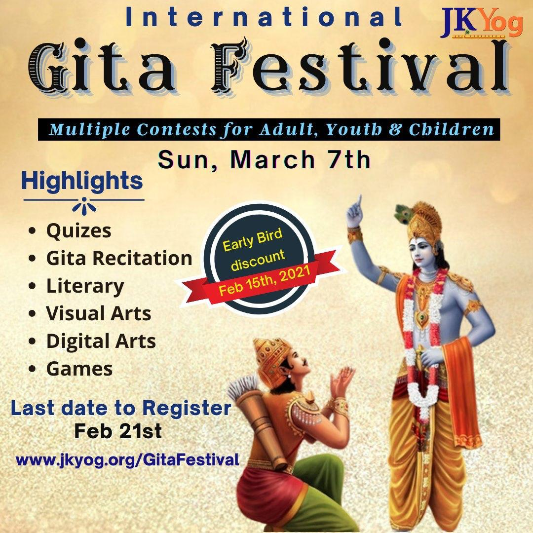 International Gita Festival